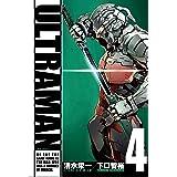 ULTRAMAN 4 (ヒーローズコミックス)