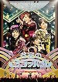 ももいろクリスマス2019~冬空のミラーボール~ LIVE DVD