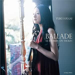 譚詩曲~11stories on Violin(DVD付)