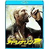 アドレナリン2 ハイ・ボルテージ [Blu-ray]