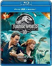 ジュラシック・ワールド/炎の王国 3D+ブルーレイセット [Blu-ray]