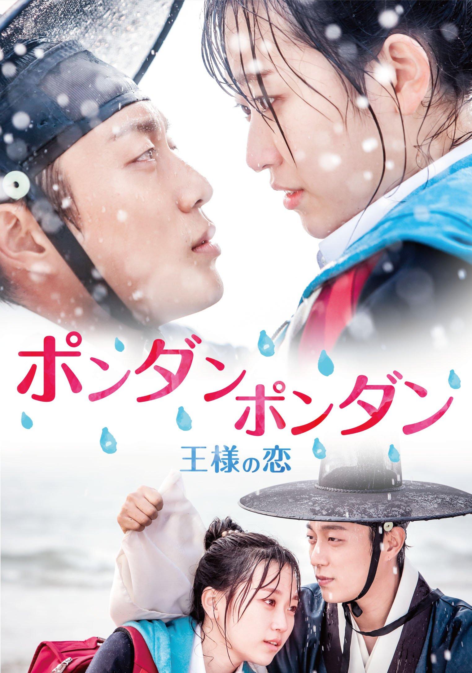 مینی سریال کره ای شالاپ شلوپ
