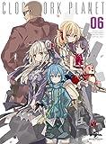 クロックワーク・プラネット 第6巻 (初回限定版) [Blu-ray]