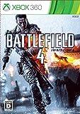 バトルフィールド 4 - Xbox360
