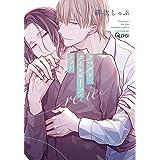 ラベルド・タイトロープ・ノット retie (バンブー・コミックス Qpa collection)