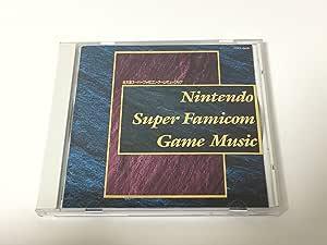 任天堂スーパーファミコン・ゲームミュージック