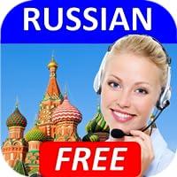 EasyTalk Learn Russian Free