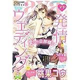 Young Love Comic aya 2021年6月号 [雑誌]