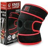 FAYEAN Knee Brace with Sid Stabilizer&Patella Gel Pads for Knee Support, Meniscus Tear,Arthritis,Open Patella Design Neoprene