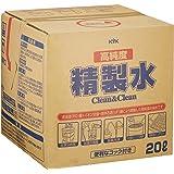 古河薬品工業(KYK) 高純度精製水 クリーン&クリーン 20L