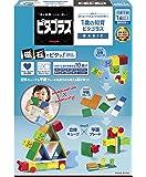 ピタゴラス® BASIC 1歳の知育ピタゴラス® [1歳] から 遊べる つくれる ひらめきが育つ