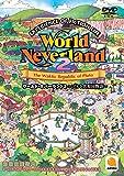 ワールドネバーランド2~プルト共和国物語~ 【初回特典】『ワールド・ネバーランド2』オリジナルサントラ 同梱