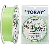 東レ(TORAY) ナイロンライン 銀鱗 スーパーストロングアイサイト 150m 1.75号 ライトグリーン