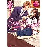 Sweet Secret (エタニティ文庫)