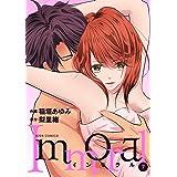 Immoral : 7 (ジュールコミックス)