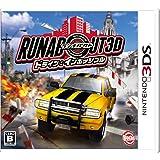 ランナバウト3D ドライブ:インポッシブル - 3DS