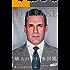 THE RAKE JAPAN EDITION(ザ・レイク ジャパン・エディション) ISSUE33 (2020-03-25) [雑誌]