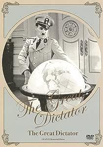 独裁者 (2枚組) [DVD]