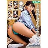 ミニスカTバック女子校生2 / BAZOOKA [DVD]