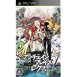 アンチェインブレイズ レクス - PSP