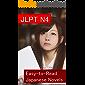 JLPT N4: Easy-to-Read Japanese Novels