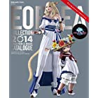 ファイナルファンタジーXIV: 新生エオルゼア エオルゼアコレクション2014 ミラージュプリズム&ハウジングカタログ ファイナルファンタジーXIV エオルゼアコレクション (デジタル版SE-MOOK)