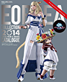 ファイナルファンタジーXIV: 新生エオルゼア エオルゼアコレクション2014 ミラージュプリズム&ハウジングカタログ…