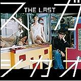 THE LAST