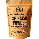 MB Herbals Shikakai Powder | 227g | 1/2 lb | 8 oz | 0.5 LB | Natural Hair Cleanser & Conditioner | 100% Pure Acacia concinna