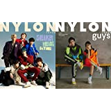 NYLON JAPAN(ナイロン ジャパン) 2021年 9月号 [雑誌] (表紙:SixTONES / guys表紙:渡邊圭祐&南沙良)