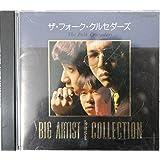 BIG ARTIST BEST COLLECTION/フォーク・クルセイダーズ