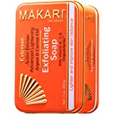 Makari Extreme Carrot & Argan Oil Bar Soap 7oz. – Anti-Aging Soap Exfoliates & Lightens Skin with Organiclarine – Whitening T