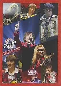 シャ乱Q ライブツアー2006 秋の乱 ズルい「Live Live Live」 [DVD]