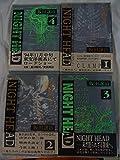 NIGHT HEAD 1~4巻セット