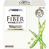 Nestle(ネスレ) アイソカル ファイバー (7.2g×30本) 機能性表示食品 (食物繊維 グアーガム分解物 PHGG アイソカルサポートファイバー) 便秘 気味