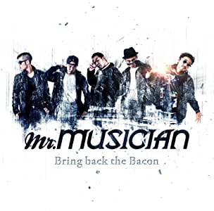 Bring back the bacon
