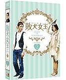 敗犬女王 DVD-BOX 2