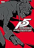 ペルソナ5 公式コンプリートガイド (電撃の攻略本)