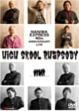 NANIWA EXPRESS 40th ANNIVERSARY LIVE 〜High Skool Rhapsody〜 [DVD]