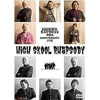 NANIWA EXPRESS 40th ANNIVERSARY LIVE 〜High Skool Rhapsody…