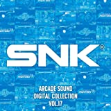 SNK ARCADE SOUND DIGITAL COLLECTIONVol.17