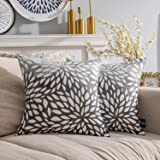 Phantoscope Pack of 2 New Living Series Gradient Petals Print Decorative Throw Pillow Case Cushion Cover, Black, 18 x 18 inch