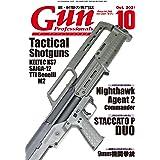 Gun Professionals21年10月号