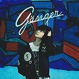 Ganger(ウムラウト盤)(初回限定盤)