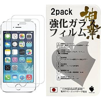 【Premium Spade 【2枚セット】 iPhone SE / 5S / 5C / 5用 強化ガラス液晶保護フィルム 硬度9H / 気泡防止