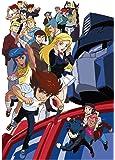 トランスフォーマー超神マスターフォース DVD-SET1