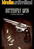 バタフライスピンRPG ルールブック 1.9改訂版