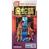 金蛇精絶倫伝説Z 150粒 ×3個セット 明治薬品