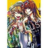 citrus +(3) (百合姫コミックス)