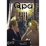 Qpa vol.98 エロ [雑誌]